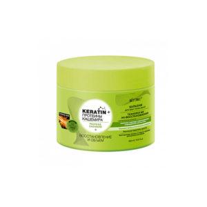 Keratin + протеины Кашемира БАЛЬЗАМ для всех типов волос Восстановление и объем Biтэкс