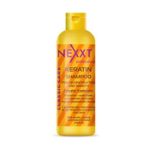 Кератин-шампунь для реконструкции и разглаживания волос NEXXT professional