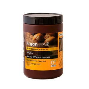 Маска для волос Dr.Sante Argan Hair