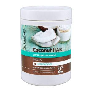 Маска для волос Экстраувлажнение Dr.Sante Coconut Hair