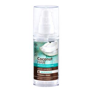 Масло для волос Экстраувлажнение Dr.Sante Coconut Hair