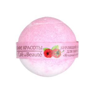 """Бурлящий шарик для ванны """"Ягодный сорбет"""""""