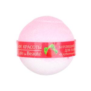 """Бурлящий шарик для ванны """"Клубничный сорбет"""""""