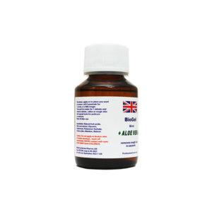Био - гель для удаления ороговевшей кожи (маникюра, педикюра) BioGel + ALOE VERA