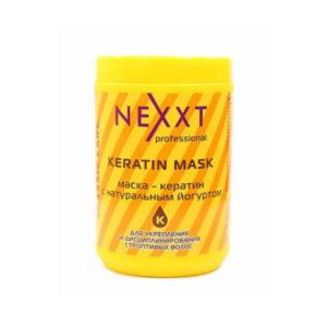 Маска - кератин с натуральным йогуртом для волос и кожи головы NEXXT Classic care
