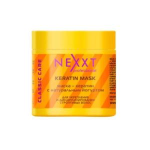 Маска - кератин с натуральным йогуртом для волос и кожи головы NEXXT Classic care (Копировать)