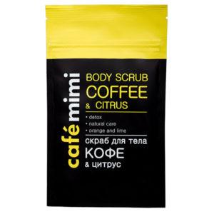 Скраб для тела кофе цитрус Кафе МиМи
