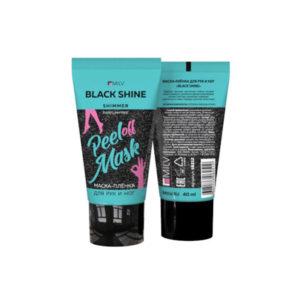 Маска-плёнка для рук и ног «BLACK SHINE»